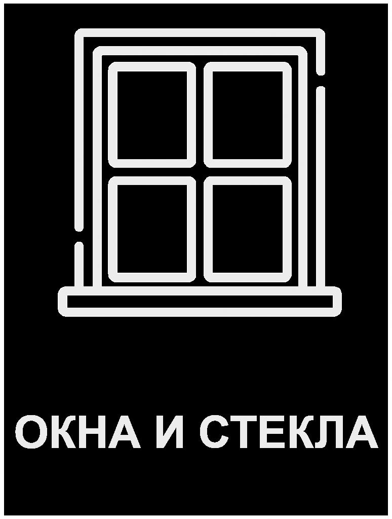 windows-RU